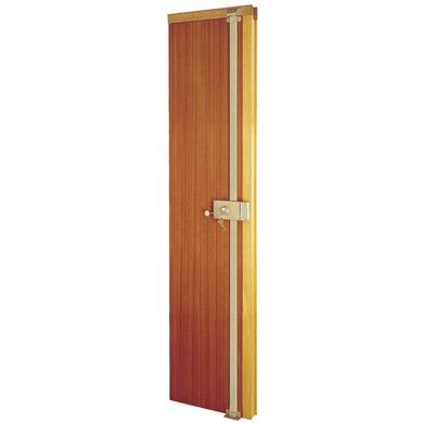 Serrure de s curit en applique 3 points poussant droite - Serrure de securite porte d entree ...