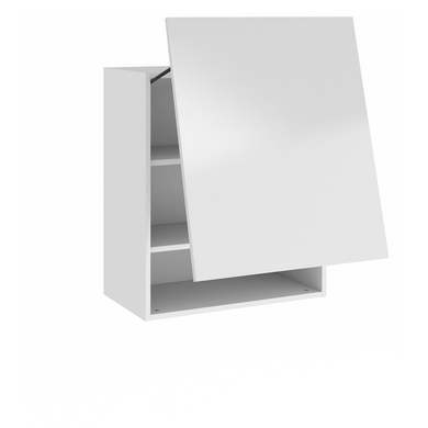 Meuble de cuisine haut 1 porte basculante 2 tablettes - Porte tablette cuisine ...